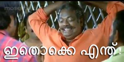 malayalam-fb-photo-comments-133